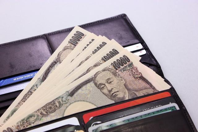 財布に一万円